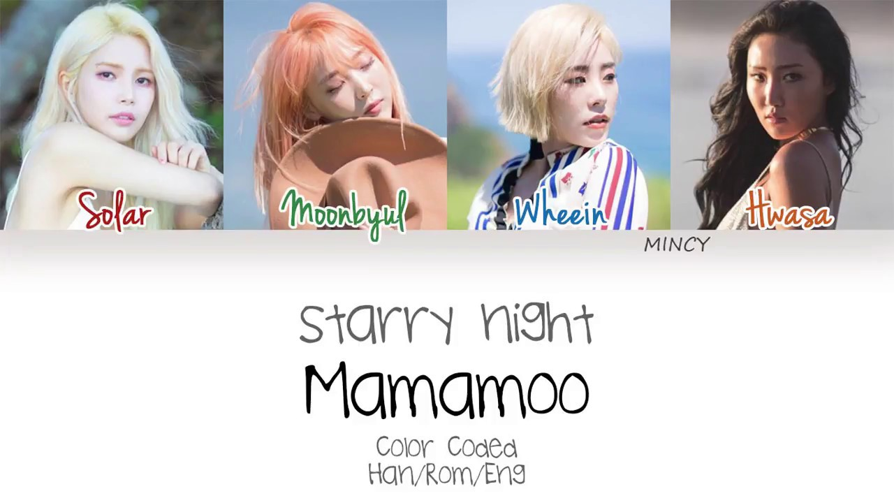 MAMAMOO - Starry Night (Color Coded Han|Rom|Eng Lyrics) | mincy