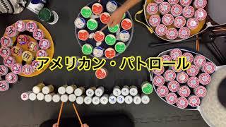 かんかんみゅーじっく#9 ジュースの缶からつくってみた『Delrimba / デルリンバ』その2