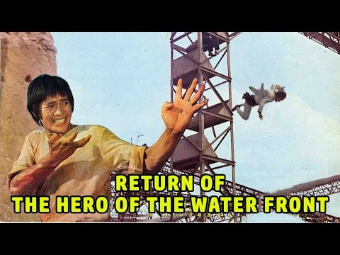Wu Tang Collection - RETURN OF THE HERO OF THE WATERFRONT - ENGLISH Subtitled