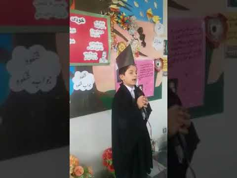 Iqbal Day - PWD Campus, The Knowledge City School