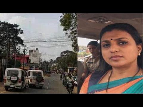 YSRCP MLA R K Roja Arrested at Gannavaram Airport || Notional Women Parliamentarian Meet