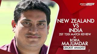 IND vs NZ 2nd T20 Cricket Match Review by Boria Majumdar | SportsFlashes
