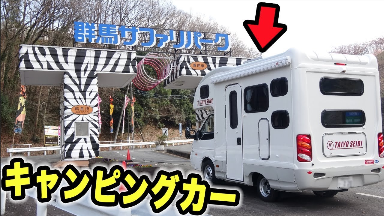 メンバー紹介 プリッとチャンネル