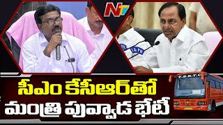 Minister Puvvada Ajay Meets CM KCR Over TSRTC Strike Issue | NTV