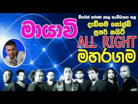 13   MAYAVI   All Right Live Show Maharagama