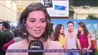 8 الصبح - شوف أخر الأخبار الفنية للجميلة