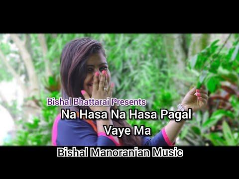 New Nepali mp3 Audio song ! Na Hasa Na Hasa Pagal vaye ma ! Singer  Bishal Bhattarai  2018