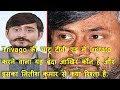 क्या आपने कभी ऑनलाइन होटल सर्च किया है|Who is Trivago TV Ad Guy|His Relation With Nitish