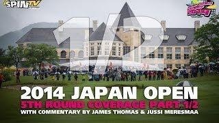 2014 Disc Golf Japan Open 5th round pt. 1/2 (Wysocki, McBeth, Locastro, Lizotte)