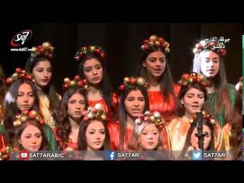 Christmas Opera from Damascus 2016 - أوبرا دمشق وشوية فرح