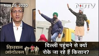 Prime Time With Ravish Kumar: Farmers Marching To Delhi Face Tear Gas, Water Cannons