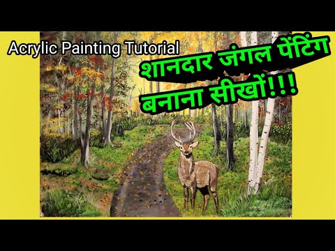 #6||How to paint Forest||Acrylic Painting Tutorial||Paint with Subhash Gijare