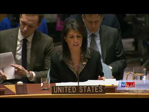 Gaza Demonstation - US veto on UN Jerusalem resolution sparks Gaza protest - VOA Ashna