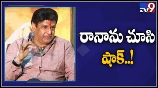 I'm shocked at Rana's look as Chandrababu in NTR biopic : Balakrishna - TV9