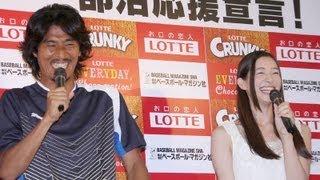 サッカーの中澤佑二選手が6月26日、東京都内で行われたロッテの「サクサ...
