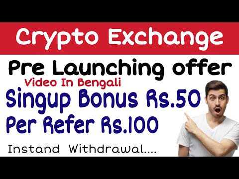 CoinSwitch Exchange – Signup➡️50₹/- Instant + Per Refer➡️100₹/- | New Crypto Earning Website | Loot⚡