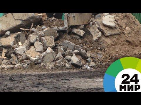 Сильное землетрясение произошло у берегов Индонезии - МИР 24