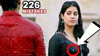 [226 MISTAKES] In_DHADAK_Full _Movie_Everything-Wrong-With-Dhadak[MoviesSins2.0]