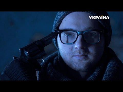 Кровавая находка | Агенты справедливости | Сезон 3