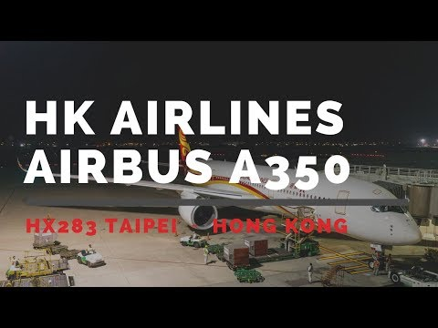 Hong Kong Airlines Airbus A350 Business Class Review & HX283 Taipei - Hong Kong 2017 香港航空空中巴士  A350