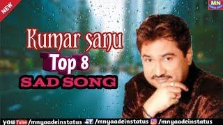 top 8 kumar sanu sad song top hindi sad song कुमार सानु टॉप सांग sad