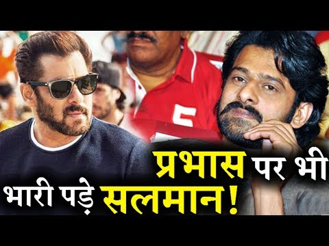 With Tiger Zinda Hai Salman Khan Beats Prabhas on Box Office