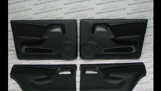 видео Купить обшивки дверей ВАЗ 2110, 2111, 2112, черного цвета, люкс 2