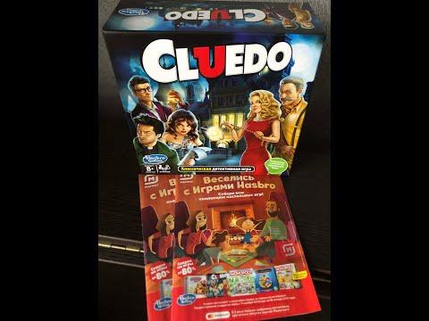 Новая акция Магнит открываем игру Cluedo