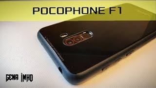 Case Pocophone F1. Стекло - жесткий чехол