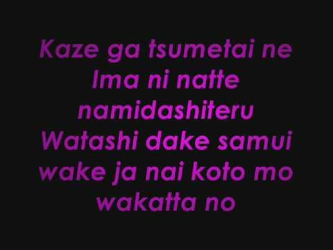 Ayumi Hamasaki - Over(Karaoke)