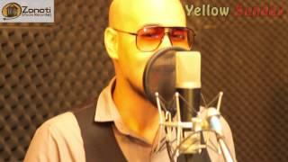 แค่คุณ - Yellow Sunday