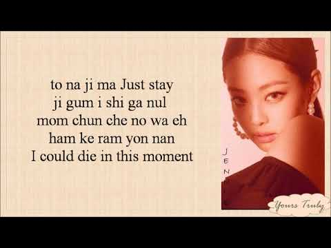 BLACKPINK - FOREVER YOUNG (Easy Lyrics)