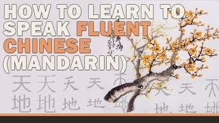 How to learn to speak fluent Chinese (Mandarin) Part 1