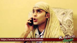 Flavors of RELATIONSHIP in Pakistan By Karachi Vynz Official