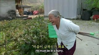 Screening Humanity | 인간극장 - Happily ever after, part 2 (2013.12.31)