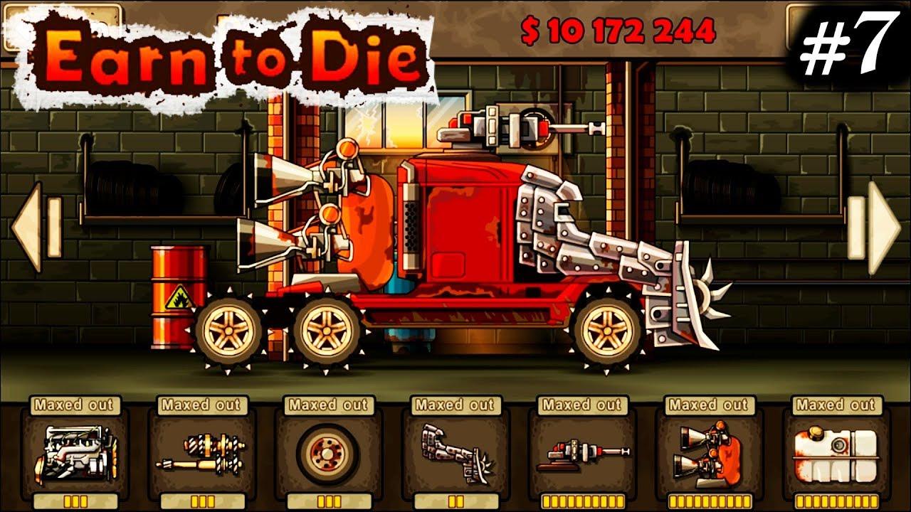 Машины гонки игры для мальчиков онлайн бесплатно зомби игры онлайн бесплатно стрелялки из танков