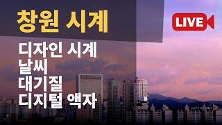 라이브 창원 시계(Time in Changwon-si)…