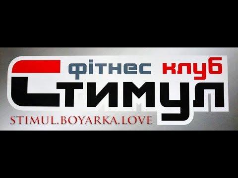 Боярка LOVE: Боярка | stimul.boyarka.love | mistoboyarka | 2017