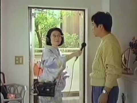 丸美屋『釜めし』 CM 【三宅裕司】 1991/09