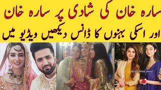 Sara Khan sister amazing dance on her Barat    sara khan wedding    Abeeha Entertainment