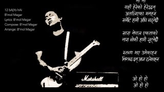 12 Bajyo Hai - B'mol Magar (Lyrics Video) | New Nepali Rock Pop Song 2016