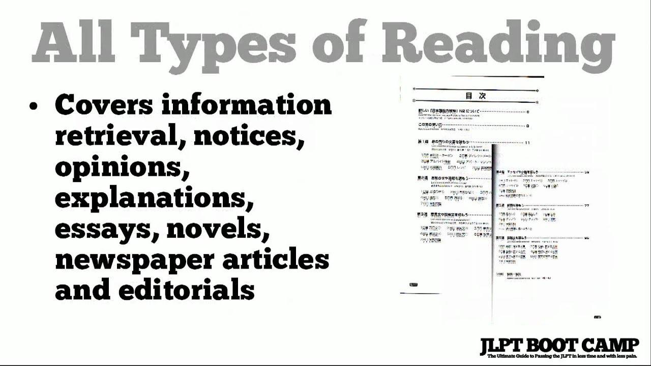 N2 Reading Resource: Nihongo So-Matome N2 Reading Comprehension