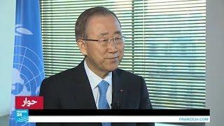 بان كي مون: لا رجوع عن تنفيذ اتفاق باريس للمناخ