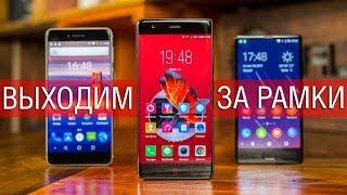 """Безрамочные смартфоны - удел элиты или """"фишка"""", доступная каждому?"""
