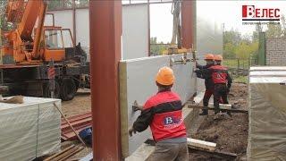 Строительство ангара в г. Подольске. Этап №4: Монтаж стеновых сэндвич-панелей