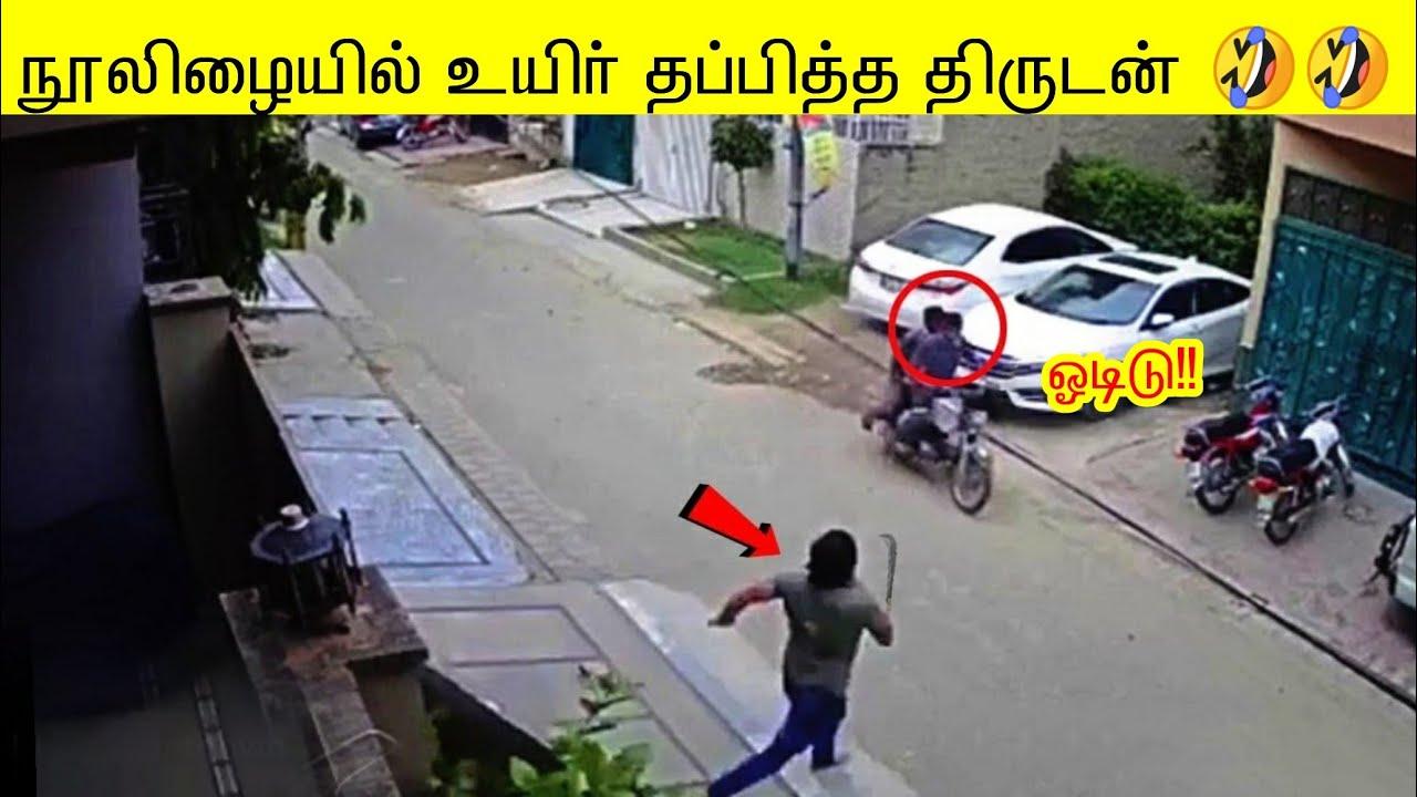Thieves of India | திருடர்களின் திக் திக் நிமிடங்கள் | AWARENESS VIDEO