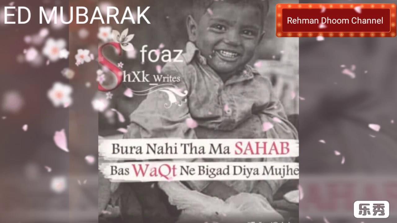 Download Maula kar le Kabool Qurbani Qurbani Karenge Naat
