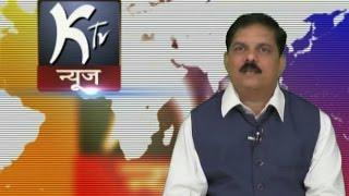 NEWS 16 11 2014 BHARAT SWACHHATA ABHIYAN AT RATNAGIR BY DR SHRI NANASAHEB DHARMADHIKARI TRUST & FINO