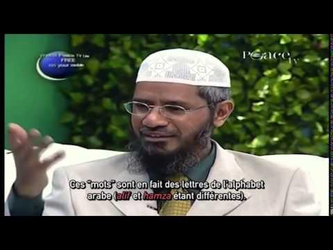 Dr Zakir Naik, Alif Lam Mim