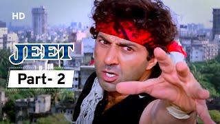 Download लाशें बिछा दूंगा लाशें  | Jeet - Movie In Part 02 | Sunny Deol | Karishma Kapoor